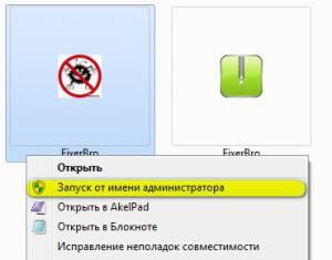 Как удалить сайт hi.ru из стартовой страницы в браузерах