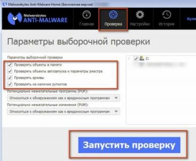 Как удалить поисковик Sweet-page из различных браузеров?